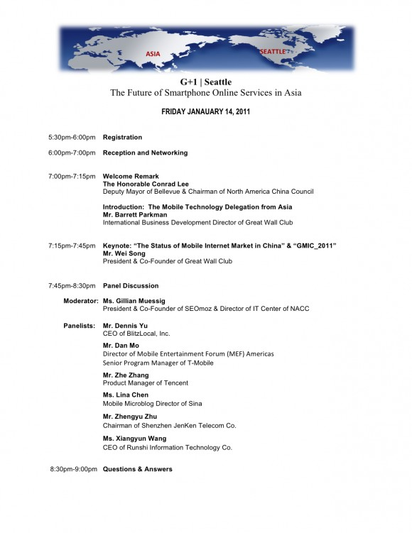 Seminar Reception